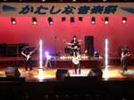 11-16-08-kataon3.jpg