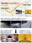 椎坂トンネル.jpg